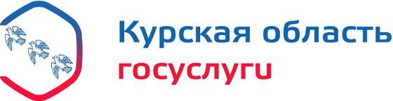 Госуслуги Курская область